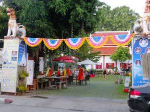 asociación de masaje en templo
